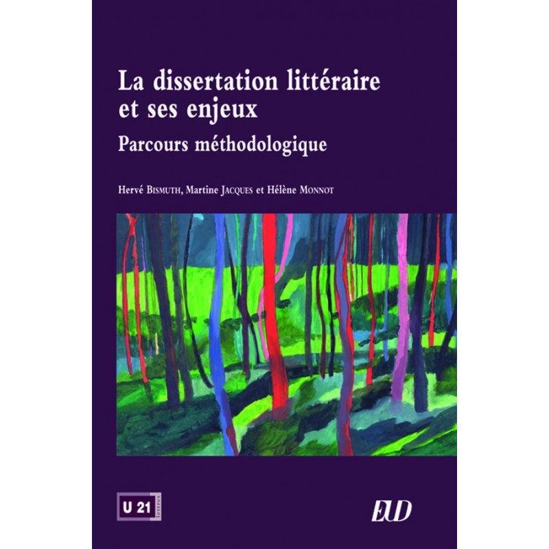 dissertation droit civil introduction
