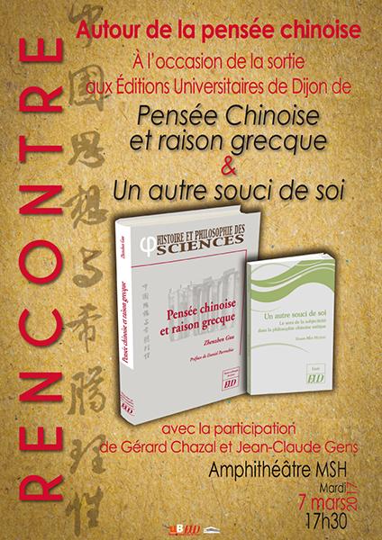 Affiche Queneau.jpg