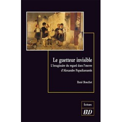 Le guetteur invisible