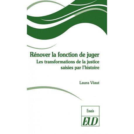 Rénover la fonction de juger